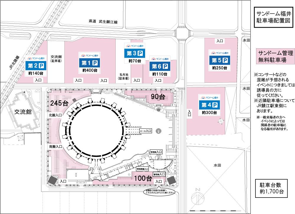 H29駐車場図4-6